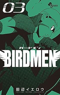 BIRDMEN 3 (少年サンデーコミックス)