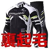 サイクルジャージ サイクルウェア 上下セット メンズ 自転車ウェア サイクリングウェア G-2 (L, FG-2)