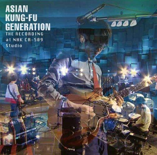 ASIAN KUNG-FU GENERATION「ザ・レコーディング at NHK CR-509 Studio」
