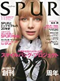 SPUR (シュプール) 2009年 11月号 [雑誌]