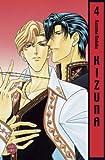 echange, troc Kazuma Kodaka - Kizuna 04.