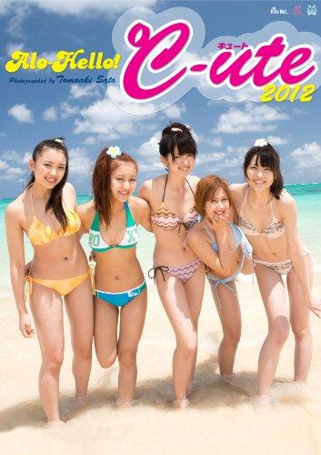アロハロ!  ℃‐ute 写真集 2012