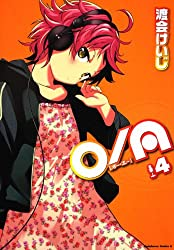 O/A (4) (角川コミックス・エース 216-7)
