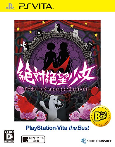 絶対絶望少女 ダンガンロンパ Another Episode PlayStation Vita the Best