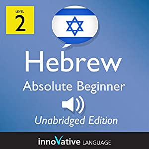 Learn Hebrew - Level 2 Absolute Beginner Hebrew, Volume 1, Lessons 1-25 Audiobook