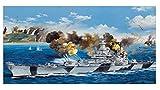 1/200 アメリカ海軍戦艦 BB-61 アイオワ