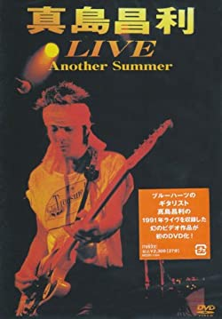 LIVE Another Summer [DVD]