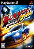 echange, troc Juiced 2: Hot Import Nights[Import Japonais]