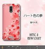 HTC J ISW13HT対応 携帯ケース【003 ハート色の夢】