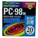 maxell MF2-HD.DOS8.B20K