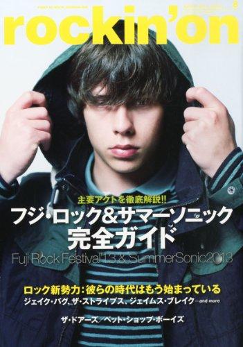 rockin'on (ロッキング・オン) 2013年 08月号 [雑誌]