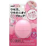 デオボール ブルームローズの香り 15g (医薬部外品)