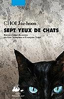 Sept yeux de chats © Amazon
