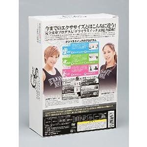 山本美憂・聖子 「グラマラスイッチ」DVD3枚組(痩・健・美)