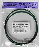 日立 HITACHI 衣類乾燥機 丸ベルト DE-S3601 652 マルベルト代用品