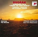 Blu-spec CD ドヴォルザーク:交響曲第9番ホ短調「新世界より」ほか
