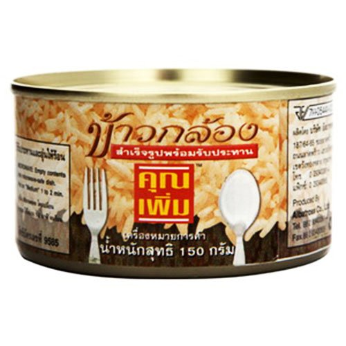 Thai Jasmine Brown Rice Ready To Eat - Khun Perm 150 Grams (Canned)