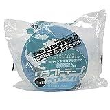 オカモト 環境思いクラフトテープカラー#224WC 50mm×50M ライトブルー