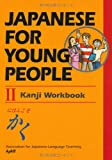 Association for Japanese-Language Teaching Japanese for Young People II: Kanji Workbook