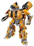 Hasbro Transformers Ultimate Bumblebee Figure