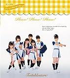 プリーズ!プリーズ!プリーズ!<仮入部盤>(初回盤A)(DVD付)