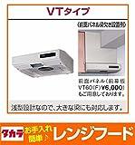 タカラスタンダード ターボファン 上方排気タイプ(平型レンジフード) VTタイプ 間口60cm【VT-602N】