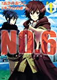 NO.6 [ナンバーシックス](1)