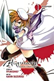 Higurashi When They Cry: Atonement Arc, Vol. 1