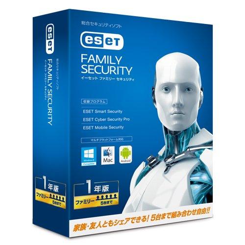 ESET ファミリー セキュリティ (最新版)