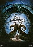 Pans Labyrinth title=