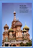 img - for Ruslan Russian 1. A communicative Russian Course (English and Russian Edition) book / textbook / text book