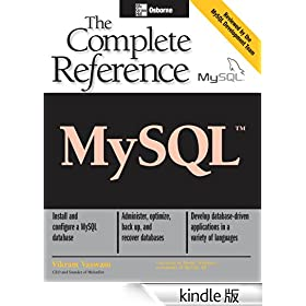 MySQL: The Complete Reference (Osborne Complete Reference Series)