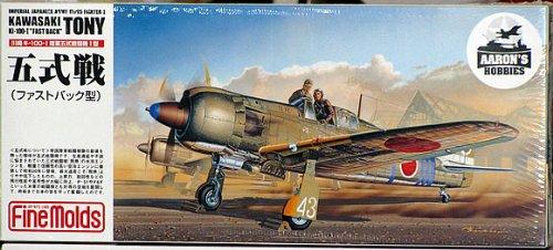 """Fine Molds 1/72 Kawasaki Ki-100 IJA Type 5 Fighter Tony"""" - Fast Back Canopy"""""""