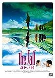 THE FALL/ザ・フォール 落下の王国