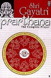Prarthana - Shri Gayatri