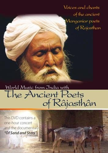 World Music From India With the Ancient Poets of Râjasthân (Non-Profit)
