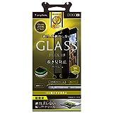 Simplism iPhone 7 [FLEX 3D] AR光反射低減 ブルーライト低減 立体成型フレームガラスフィルム ブラック TR-GLIP164-F3ARBK