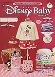 Disney Baby  ディズニーベビー 2014秋冬号 (DISNEY FAN MOOK)