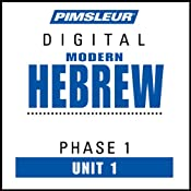 Hebrew Phase 1, Unit 01: Learn to Speak and Understand Hebrew with Pimsleur Language Programs | [Pimsleur]