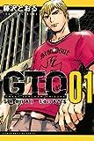 GTO SHONAN 14DAYS(1) (少年マガジンコミックス)