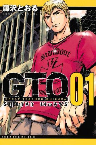 【torrent】【漫画】GTO SHONAN 14DAYS 1-9巻[zip]