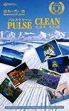 日本の思い出シリーズ PULSE CLEAN パルスクリーン 北海道 東北編
