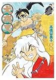 犬夜叉 8 (少年サンデーコミックススペシャル)