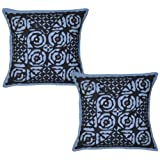 Patchwork Cut Work Mirror Work Cotton Cushion Covers 16 Inches 2 Pcs - B00K5JL1UE