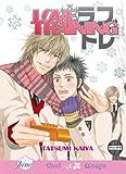 Love Training (Yaoi Manga)