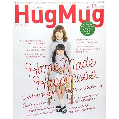 HugMug Vol.14 (FG MOOK(J))