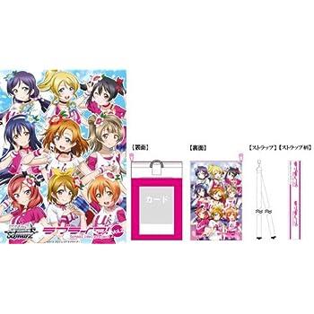 ヴァイスシュヴァルツ ブースターパック ラブライブ! Vol.2 【限定版A】 BOX