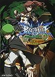 BLAZBLUE‐ブレイブルー‐ フェイズシフト1 (富士見ドラゴンブック ふ 1-2- / 駒尾 真子 のシリーズ情報を見る