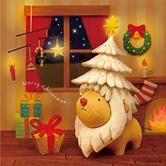 決定盤 みんなのクリスマス
