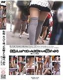 EST-008 街撮 見上げて撮ったおねえさんの脚 [DVD]